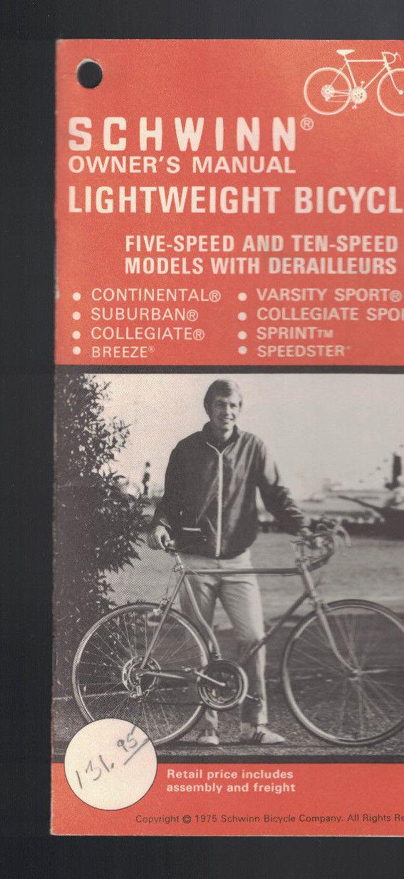 schwinn owner s manual lightweight bicycles and 50 similar items rh bonanza com 1971 Schwinn Varsity Schwinn Continental