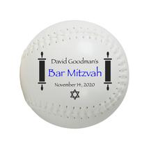 Personalized Custom Regulation Size Softball Bar Mitzvah Gift and Centerpiece - $34.95