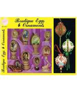 Vintage Craft Book of Boutique Eggs & Ornaments - $8.95