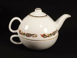 Royal Tara Book of Kells Single Teapot Cup Fine Bone China Ireland - $38.61