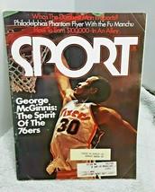 Sport Magazine March 1976 George McGinnis 76ers Fred Shero Bob Gibson - $7.91