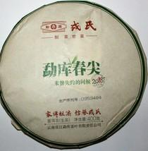 Teas2u China Yunnan Mengku Rongshi 2018 SpringTips Raw Pu-erh Tea(1.76 oz/50 gm) - $16.95
