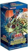 *Yu-Gi-Oh OCG Duel Monsters deck build pack Spirit Warriors BOX - $20.69
