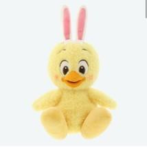Tokyo Disney Resort Mer Pâques Usapiyo Main Puppet Lapin Peluche Limitée 2019 - $74.09