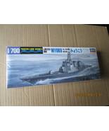 Hasegawa  J.M.S.D.F DDG Myoko 1/700 scale - $34.99