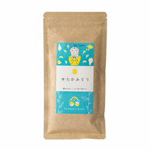 YUTAKA-MIDORI 80g (2.82oz) - Midori no Ocha green tea series- Enjoy Japanese tea - $22.43