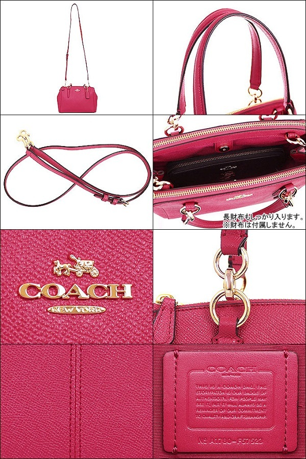 Coach Mini Christie Carryall Adjust Strap 57523 Nwt 36704 Red silver Satchel NWT