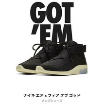 Men 9Us Nike Air Fear Of God 1 Raid - $357.99