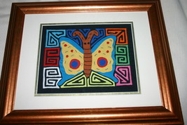 Custom Framed Matted Kuna Mola Hand stitched Applique butterfly Fabric A... - $85.49