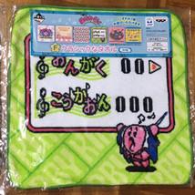 Kirby ichiban kuji dream music land  Classic Towel Banpresto Japan - $7.00
