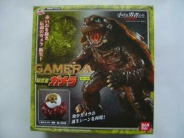 BANDAI Little Heroes Gamera Chogokin Die-cast Figure Doll GE-09 2006 New... - $119.99