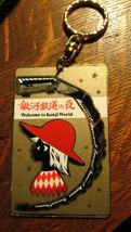 Kenji World Giappone Portachiavi - Vintage Acqua Divertimento Theme Park - $49.18