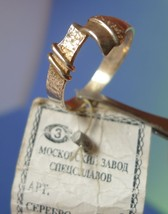 USSR Soviet Old Art jewelry Silver 925 RING marked MSS Moscow Original Label - $68.31