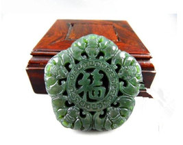 Free Shipping - good luck Natural green jade jadeite carved prayer Blessing  Hea - $25.99