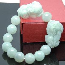 Free Shipping - good luck Amulet Natural green jade carved '' PI YAO'' Prayer Be image 2