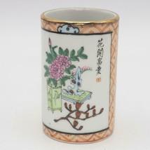 Vintage Porcelain Small Gold Rimmed Sake Cup made in Japan - $9.89