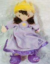 "14"" Koala Baby  My Princess Plush Purple Doll Velour Dress Crown Stuffed Animal - $9.85"