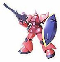 Gundam MSIA MS-14S Char's Gelgoog Action Figure by Bandai - $37.50