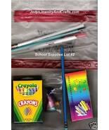 School Supplies Lot#2 Crayons Chalk Erasers Pencil Case - $5.00