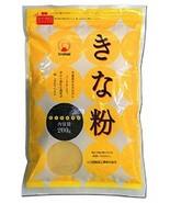 From Japan Hinokuni Kinako Roasted Soybean Flour 200g Set of 4 Bags - $21.78