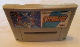 Dai 4 Ji Super Robot Taisen (Nintendo Super Famicom, 1995)  - $6.23
