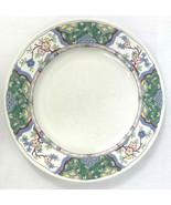 """Mikasa Provincial CV900 Villa Medici Salad Plate - 8 1/4"""" - Discontinued... - $4.95"""