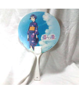 Ai Yori Aoshi Promo Anime Mini-Fan - $7.88