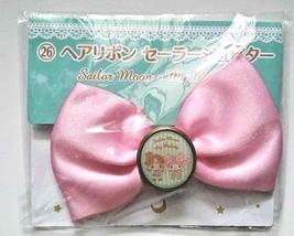 Sailor Moon x My Melody Jupiter Hair Ribbon Makoto Kino Accessory Girl A... - $24.74