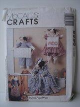 Mccall's Crafts 8590-cow Kitchen Accessories - $10.24