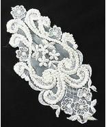 Vintage lace applique Venetian bridal lace beads white patch - $6.93