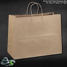 "16""x6""x12"" - 50 Pcs - Brown Kraft Paper Bags, Shopping, Mechandise, Party, Gift"