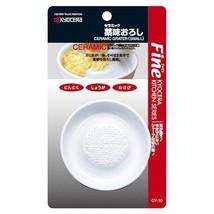 NEW Kyocera Small Ceramic GRATER white Sharp wasabi garlic ginger sushi F/S - $13.31