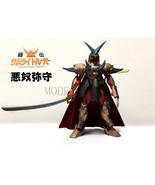 Lutoys Ronin Warriors Samurai Troopers Armor Plus Anubis Kratos Action F... - $123.47