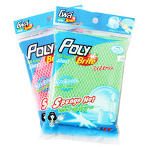 Poly-Brite Sponge Net Sponge Net (Pack of 2) - $12.00