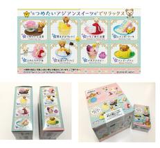 Re-ment Rilakkuma Cold Asian Sweets Set of 8 Complete Box - $48.51