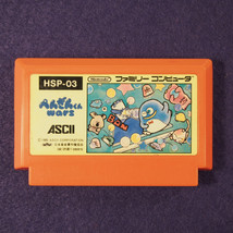 Penguin-kun Wars (Nintendo Famicom FC NES, 1985) Japan Import - $6.06