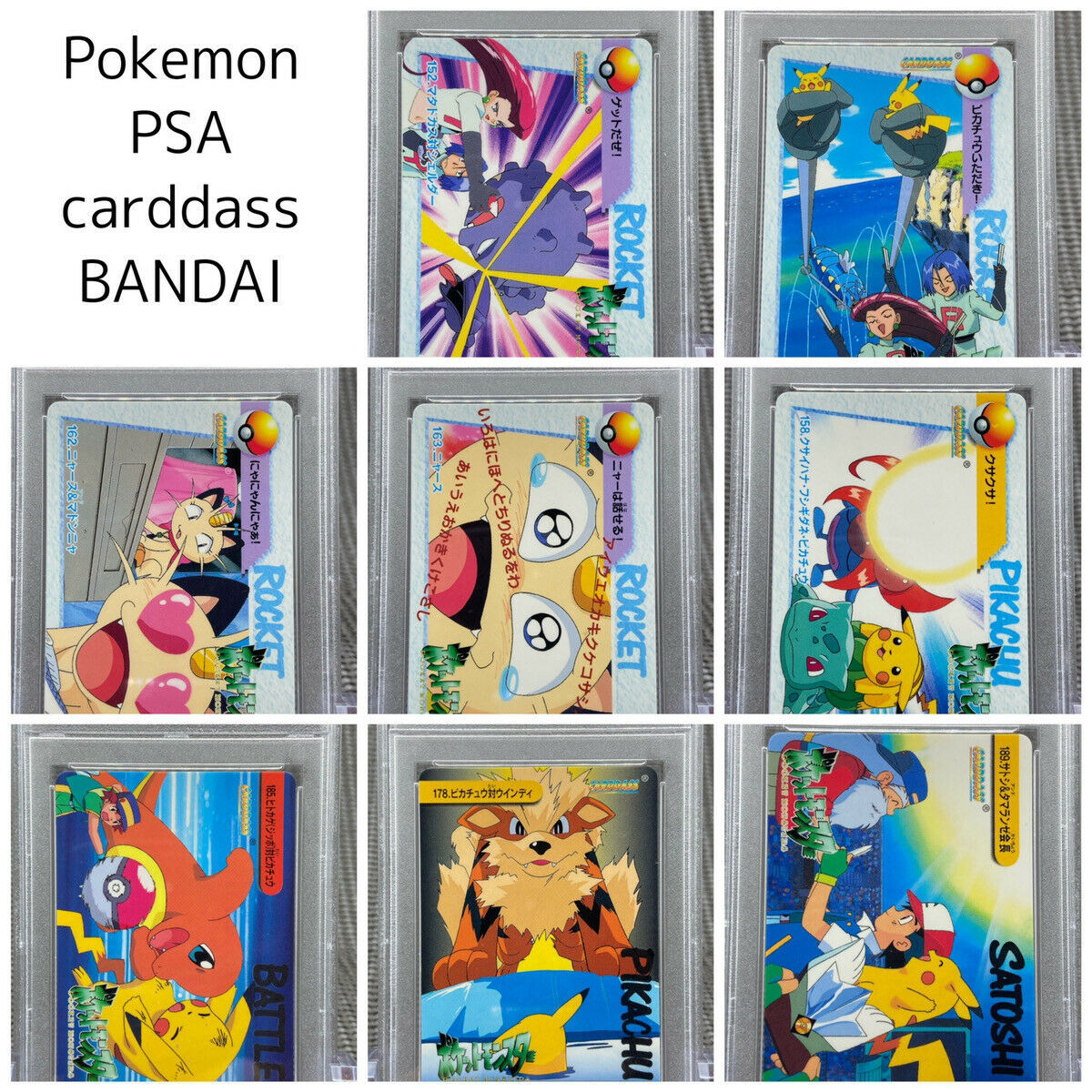 PSA Pokemon bandai carddass Japanese cards discount List !! Pikachu Team Rocket  - $32.38 - $46.40