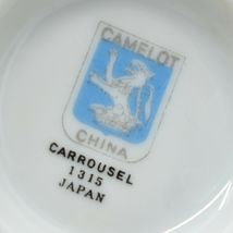 Camelot China Carrousel 1315 Teacup Tea Cup Made in Japan image 5