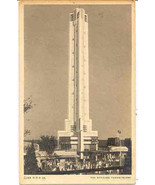 Century of Progress Chicago 1933 Vintage Post Card - $8.00