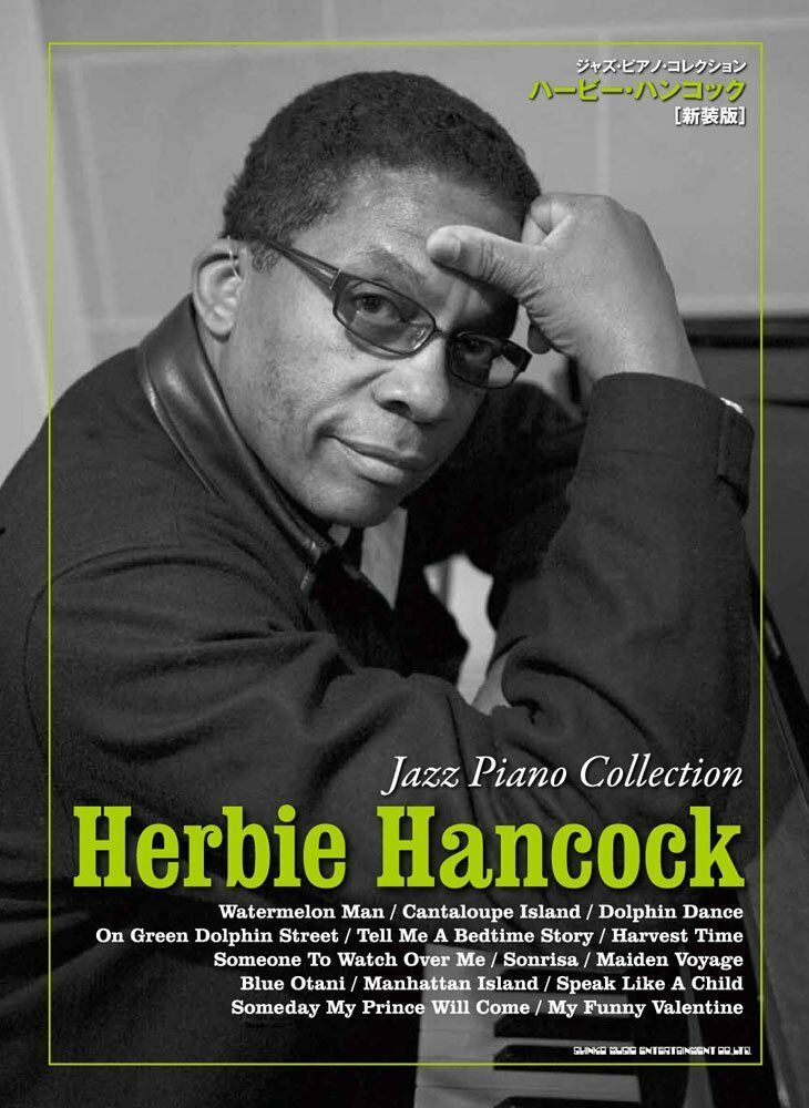 Primary image for New Jazz Piano Collection Herbie Hancock Shinsou Ban Sheet Music Book Japanese