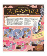 Spoon Rabbit Mascot Keychain Collection - $10.99