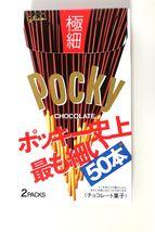 Glico Slim Pocky- Japan Candy Chocolate - $6.99
