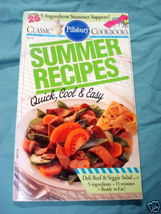 1994 Pillsbury Classic Cook Book #161 Summer Recipes - $7.99