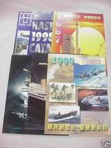 Six 1990's Fujimi, Academy, Shanghai Dragon Catalogs - $19.99