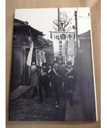 Japanese Book - Kimura Ihei shashin zenshu Showa jidai, vol.1 [1925-1945] - $106.92