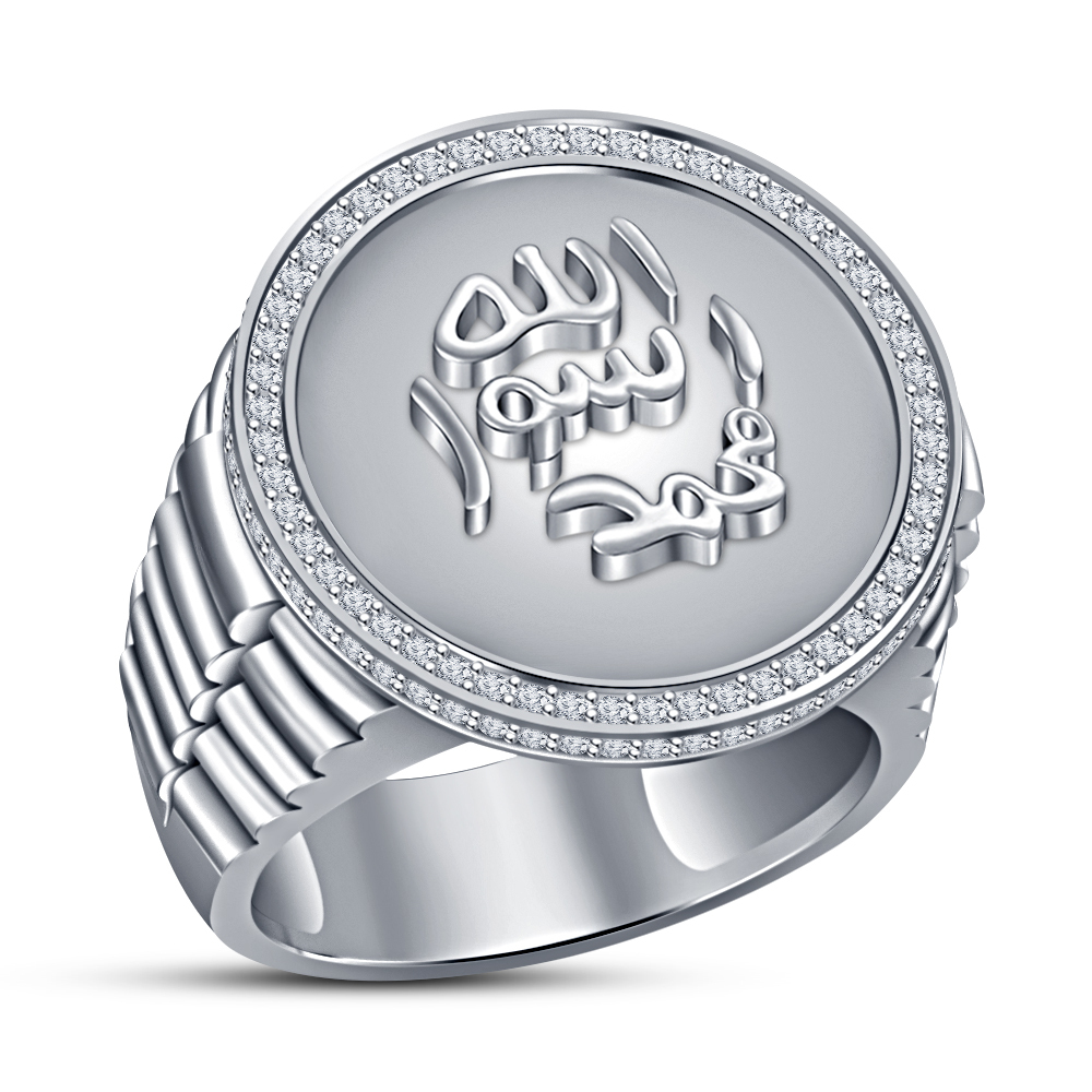 Primary image for Round White Diamond Muhammad Rasool Allah Mens Band Pinky Ring Solid 925 Silver