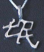 SALE Charm Chinese symbol Brat Bad Diva Sterling Silver 925 Pendant - $14.42