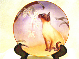 """Danbury mint """"Cat and Flowers"""" How Sweet It Is, Hand painted plate. - $14.85"""