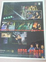1999 Ad Fear Factor Video Game Eidos Interactive - $7.99