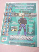 1999 Ad Winback Covert Operations Video Game - $7.99